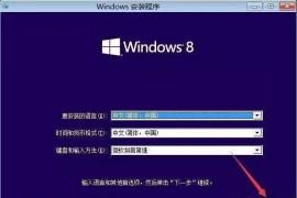 win8专业版32位软件下载
