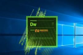 Adobe_Dreamweaver_CS6